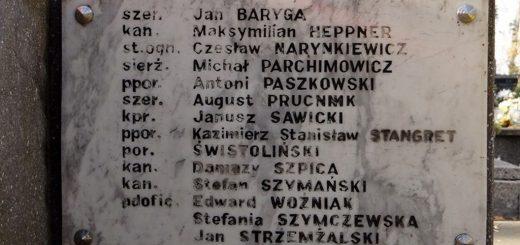 Azm Pomnik1942 001
